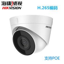 海康威視DS-IPC-T12H-I/POE高清網絡200萬半球紅外夜視監控攝像頭