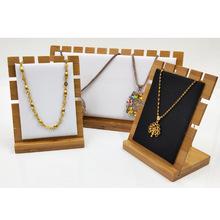 新款竹木时尚首饰项链展示架实木吊坠架托珠宝饰品陈列道具
