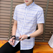 夏季新款格子衬衫男装短袖修身型韩版潮流帅气青年休闲寸衬衣140