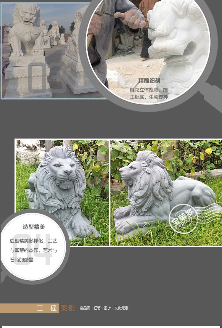 雕塑详情2_17.jpg