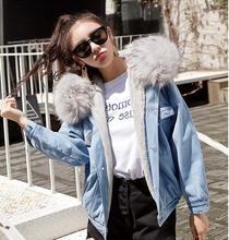 羊羔毛外套秋冬2018新款短款韩版宽松棉服加绒加厚牛仔外套女冬季