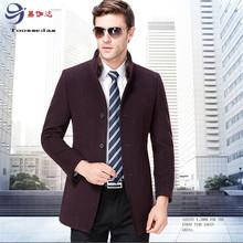 羊毛大衣男冬季新款水貂毛立領修身中長款保暖厚毛呢派克中年男裝