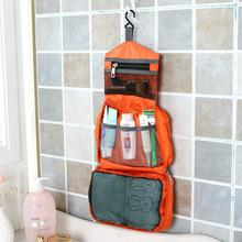 SAFEBET 可挂式旅行收纳包 便携洗漱包 户外用品 X01