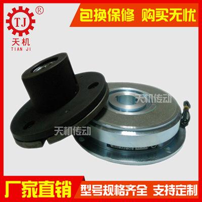 内轴承式电磁离合器A2-2.5Kg 直流24V干式单片单板电磁离合器厂家