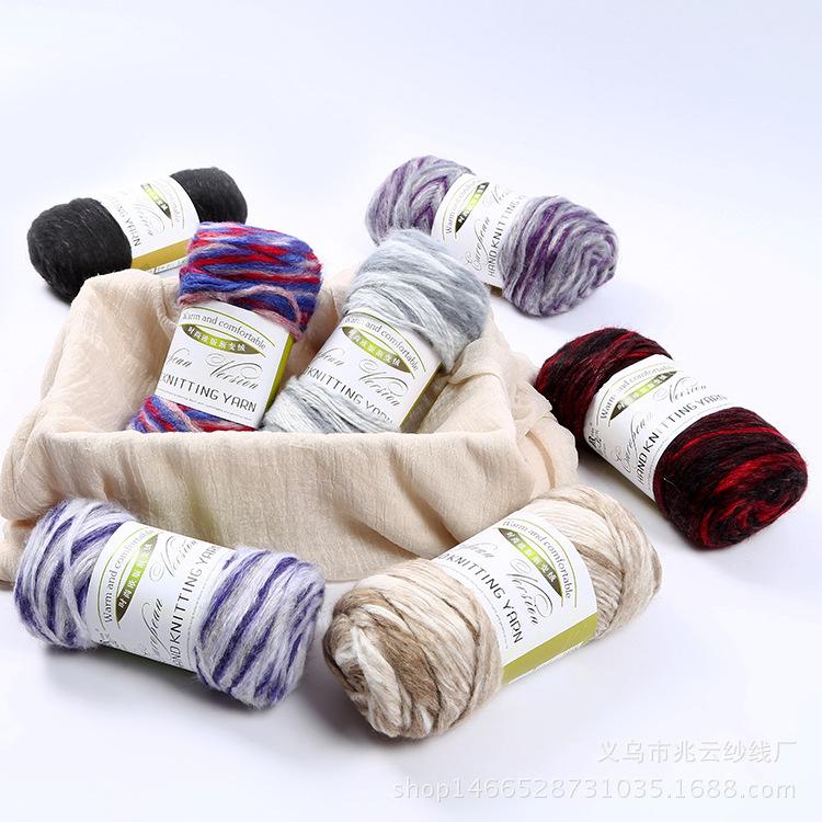 新品时尚渐变绒牛奶棉线男士中粗毛线帽子围巾线手工棒针编织DIY