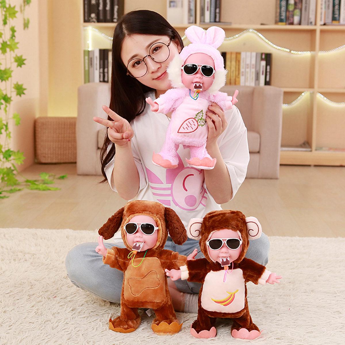 磁控冰淇淋娃娃电动毛绒玩具雪糕娃娃跳舞唱歌仿真声音笑声高兴
