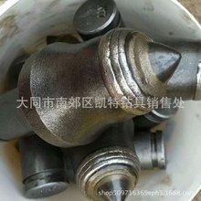 采煤机截齿 S135截齿 江苏盐城硬岩耐磨截齿  质量保证 价格合理