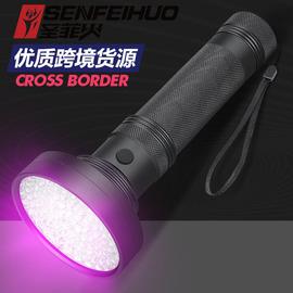 Santa Fe fire led purple flashlight UV395 lamp beads 100 6 section 5th battery power  explosion
