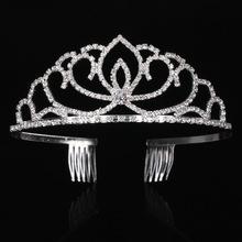 2018外贸新娘皇冠头饰发饰品 水钻大皇冠欧式派对礼服配饰皇冠