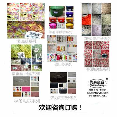 內森奎音1/13N35%羊驼毛35%美丽诺羊毛26%尼龙4%氨纶现货色纺纱