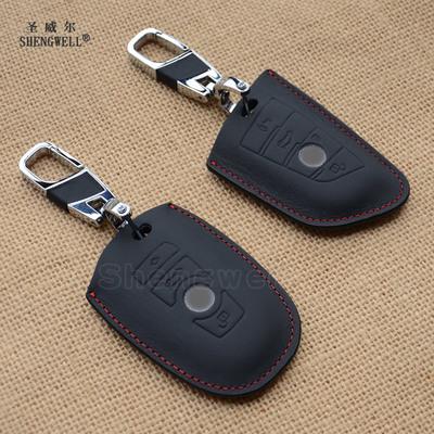 宝马公用真皮车钥匙包X1234567系遥控汽车钥匙壳庇护皮套批发定制