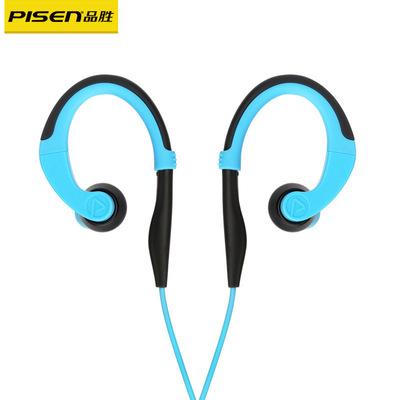 品胜R101耳挂式有线运动耳机跑步 安卓苹果线控立体声音乐耳机