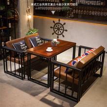 批发美式复古咖啡厅沙发桌子组合 酒吧西餐厅卡座沙发桌椅定制