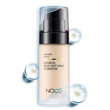 NACO雪绒花水漾光感粉底液润泽保湿遮瑕控油持久裸妆正品隔离BB霜