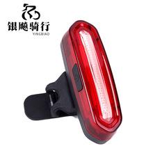 Đèn xe đạp led cảnh báo an toàn Sirius cưỡi đèn usb sạc phụ kiện xe đạp Đèn đuôi xe đạp Đèn xe đạp