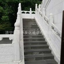 汉?#23376;?#38451;台浮雕栏板 大理石欧式罗马柱石材栏杆 生产厂家价格