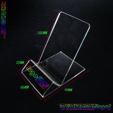 厂家定制亚克力手机托架 数码产品展示架 有机玻璃手机架 手机座