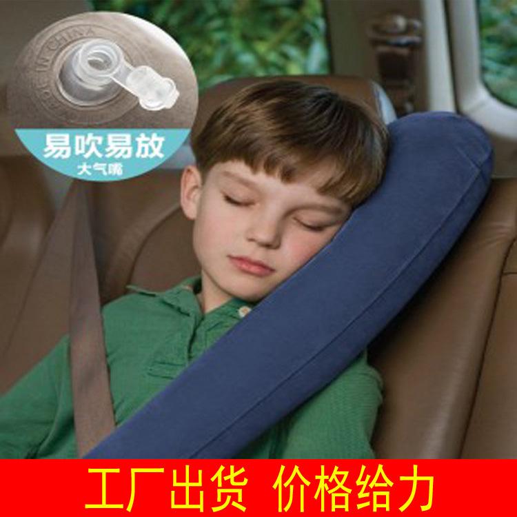 长途旅行充气午睡枕 汽车飞机靠侧睡护颈椎枕 U长型抱枕 睡觉神器