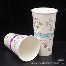 纸杯代盖 一次性加厚杯子 环保半透明塑料杯 批发促销