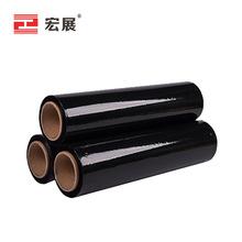 东莞厂家批发黑色缠绕膜 pe拉伸膜45cm 自粘包装膜塑料薄膜 环保