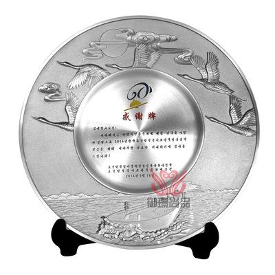锡盘定制奖牌制作销售团队生肖感恩盘纪念盘销售奖盘体育赛事奖品