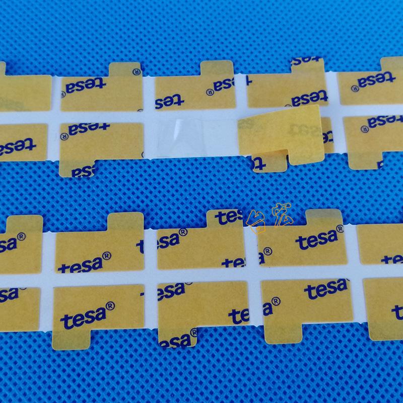 德莎易撕胶带 排废料胶贴 高粘易撕贴 不残胶 液晶屏彩色易撕贴