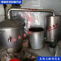 Люкс 200 кг зерновое пивоваренное оборудование 304 нержавеющая сталь новый Экологически чистый пар белый Оборудование для виноделия