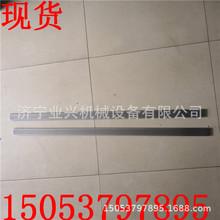 【鐵路測量工具】1米鋼軌測平尺 鋁熱焊平度尺 鋼直尺