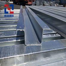 自产自销热镀锌冷弯几型钢非标加工cu异型定制批发大量现货