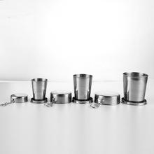 戶外野營旅行不銹鋼伸縮折疊杯酒杯漱口茶水杯帶鑰匙圈可定制LOGO