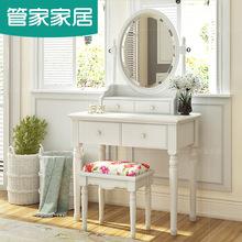 韩式?#30340;?#26803;妆台桌凳组合卧室家具小户型储物现代多功能化妆桌包邮