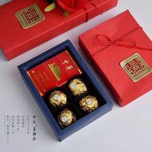 中國風喜糖盒 帶喜字紅中式喜糖盒 紅色帶捆繩喜糖盒 爆款喜糖盒