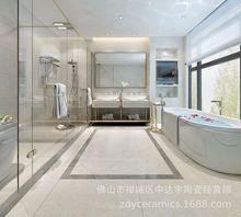 負離子通體大理石瓷磚900x900效果網云灰石歐式復古客廳上墻地磚