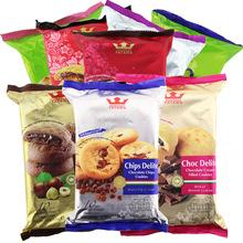 爆款热卖马来西亚进口食品批发TATAWA塔塔瓦软馅夹心曲奇饼干120g