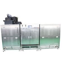 切削液分離凈化機,回收95%廢液循環使用