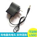 厂家供应通用手机充电器 USB接口手机充电器 5V直充手机充电器