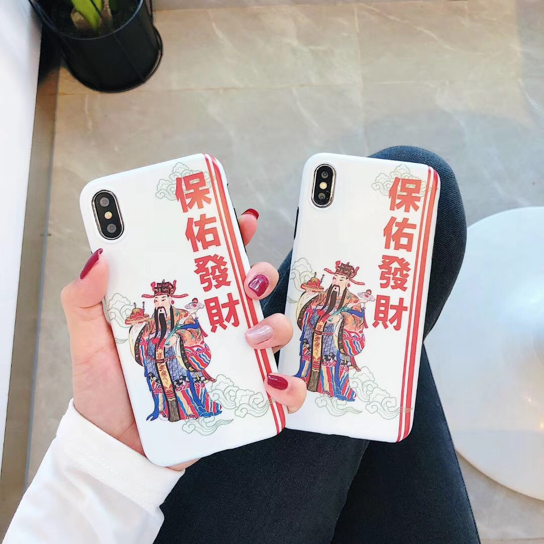 Creative text lucky for money Apple Xsmax mobile phone shell iPhoneXR silicone 7/8plus anti-fall female