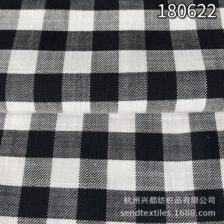 180622天丝竹节色织格8