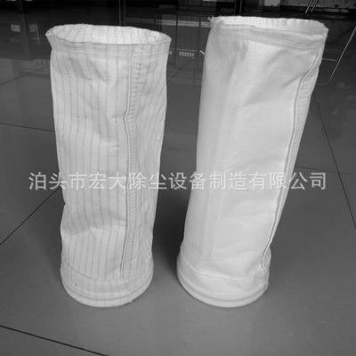 厂家供应高温氟美斯除尘布袋 高温除尘器滤袋 常温高温除尘布袋