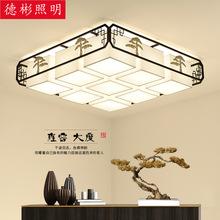 中式吸顶灯简约中国风灯具 家用餐厅客厅新中式吸顶灯卧室吸顶灯