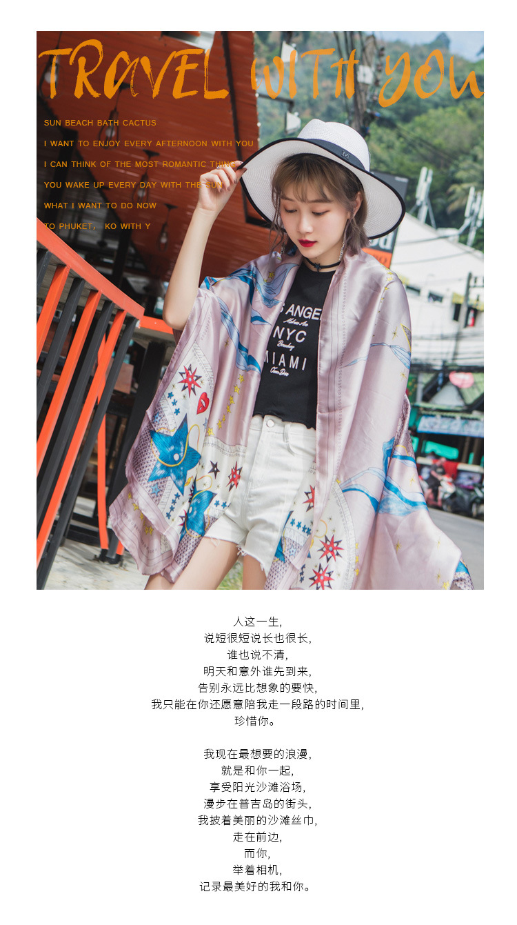 Alloy FashionBeach towel(Xinghai Blue Love) NHCM1396-Xinghai Blue Love