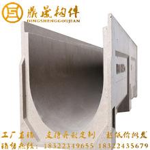缝隙式复合树脂U型排水沟槽 树脂混凝土成品排水沟 U型槽厂家直销