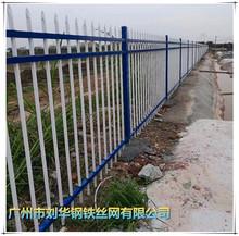 安全防護廠區鐵柵欄 學校三根橫梁鋅鋼圍欄 定制工業園隔離欄廠家