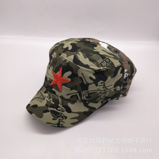 Factory direct sales camouflage five-star flat cap men and women outdoor sunshade military training cap boys and girls leisure caps