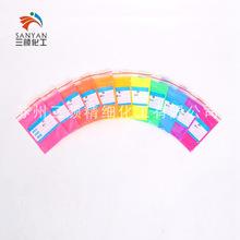 供应荧光颜料大量批发 塑胶注塑用荧光粉 耐高温荧光粉 荧光色粉