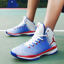 Summer new fashion basketball shoes leisure sports shoes men's shoes anti-skid and wear-resistant running shoes