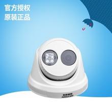 海康新品200万像素 高清网络监控摄像机点阵红外 DS-2CD3320-I