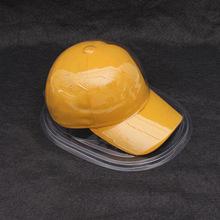 PVC塑料帽托帽撑棒球帽鸭舌帽包装弯檐平檐吸塑包装盒
