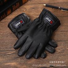男士冬加厚加绒保暖防水防风手套韩版皮手套户外手套