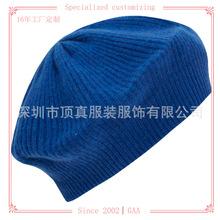 定制外贸出口高质量秋冬季欧美风棉纱线?#21487;?#22899;士针织贝雷帽画家帽